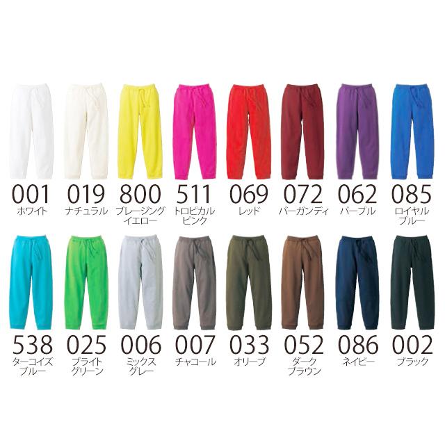 swetpants1