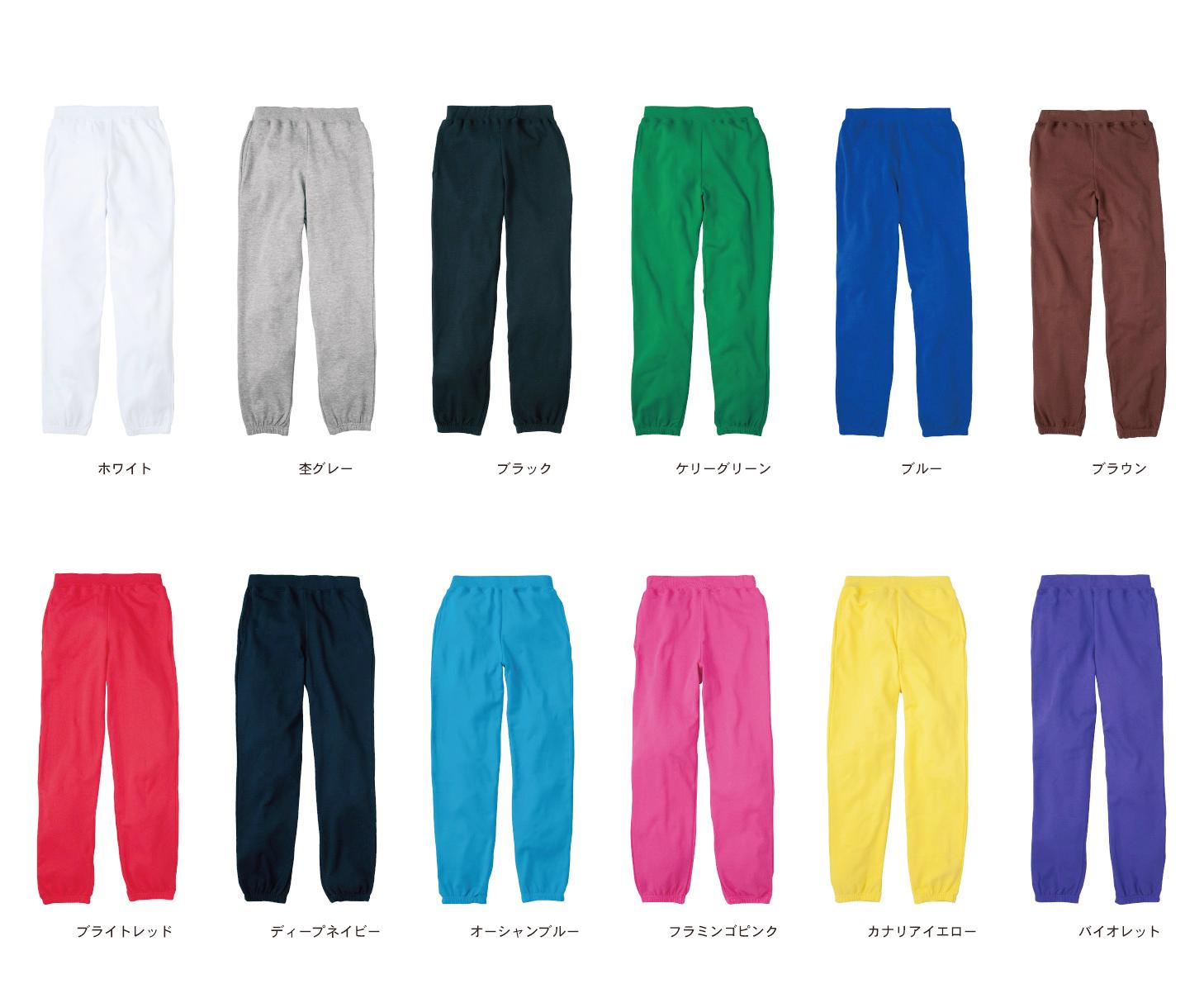 swetpants2